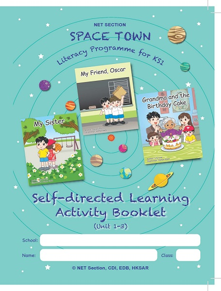 P1 Term 1 SDLA Booklet Units 1-3