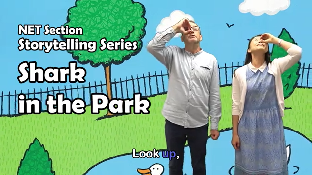 Let Our Imagination Run Wild Episode 2: Shark in the Park!