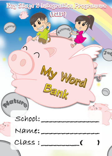 My Word Bank [PDF]
