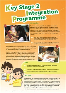Brochure: Key Stage 2 Integration Programme (KIP) [PDF]