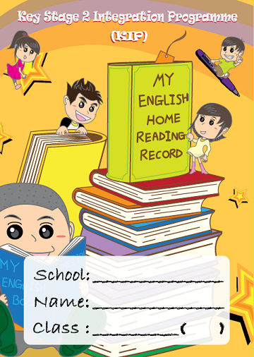 My English Home Reading Record [PDF]