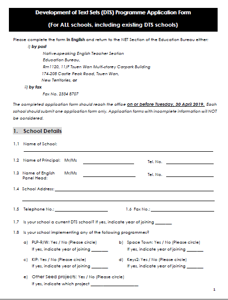 DTS Application Form (PDF)